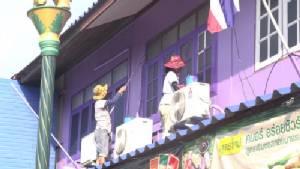 ม่วงทั้งเมือง! อุทัยธานีเฉลิมพระเกียรติสมเด็จพระเทพฯ เนรมิตทั้งเมืองเป็นสีม่วง