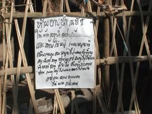ชาวบ้านแห่ลงแช่-อาบน้ำในลำธารบ้านปงถ้ำ เชื่อไหลจากบ่อศักดิ์สิทธิ์-รักษาอาการป่วยได้