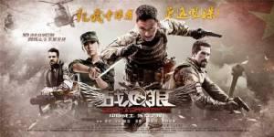 """หนังเรื่องล่าสุด """"อู๋จิง"""" กวาด 1,337 ล้านบาท ก่อนฟัดกับ """"จา พนม"""" ใน SPL II"""