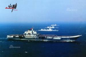 ญี่ปุ่นซาบซึ้งน้ำใจ! จีนช่วยอพยพนักท่องเที่ยวยุ่นลงเรือ ลี้ภัยสงครามเยเมน