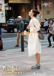 """""""ชมพู่"""" นุ่งซิ่น เซิ้งโชว์ ใจกลางแหล่งช็อปปิ้งประเทศญี่ปุ่น"""