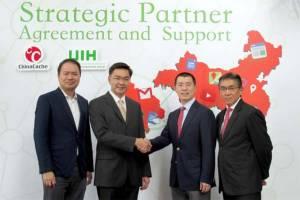 UIH จับมือไชน่าแคชเชื่อมคอนเทนต์จากจีนส่งตรงถึงอาเซียน