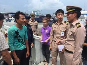 ทหารเรือช่วยแรงงานพม่าถูกลวงลงเรือประมงกลางอ่าวพัทยา