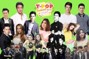 """ชม ชิม ช็อป เคล้าเสียงเพลง ในงาน  """"T-POP Festival 2015 มหกรรมดนตรี ณ ประเทศไทย"""""""