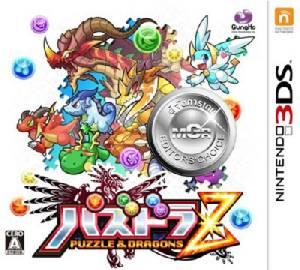 Review: Puzzle and Dragons Z เมื่อเกมพัซเซิ่ลรวมร่างกับ RPG