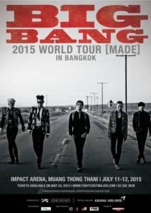 วีไอพีชาวไทยเตรียมฟินคอนเสิร์ตใหญ่ BIGBANG 2015 WORLD TOUR [MADE]
