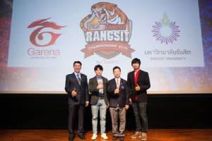 """เปิดศึก eSports ระดับอุดมศึกษา """"TEL Campus: Rangsit Championship"""""""