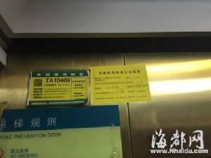 ดูแล้วจะไม่อยากขึ้นลิฟท์! อุทาหรณ์เกิดเหตุขัดข้อง หนีบคนเจ็บถึงตาย [ชมคลิป]