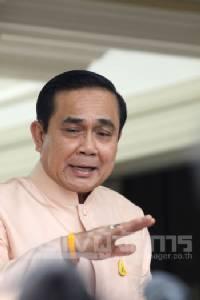"""""""บิ๊กตู่"""" ตั้งเป้าพัฒนาระบบการศึกษา เด็กไทยลดกวดวิชา เลิกเรียนแบบท่องจำ"""
