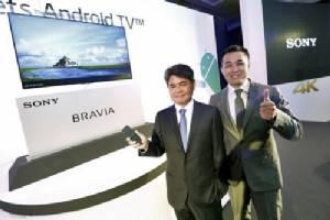"""""""โซนี่"""" เปิดตัวทีวีบราเวียรุ่นใหม่ ชูระบบปฏิบัติการ """"Android TV"""""""