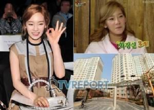 """ลูกกตัญญู """"แทยอน Girls' Generation"""" ทุ่มรายได้ทั้งปีซื้อบ้านให้พ่อแม่"""