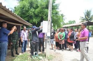 ชาววังศาลากว่า 400 ครัวเรือน แจ้งจับคนเก็บเงินค่าน้ำประปาอมเงิน 1.2 แสนบาท