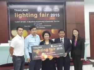 พีอีเอเดินสายโปรโมตงาน Thailand Lighting Fair 2015 ในกัมพูชา