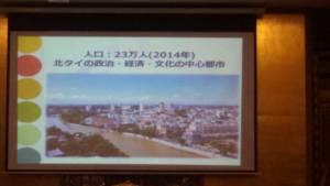 ททท.ดึง 68 บริษัททัวร์-องค์กรญี่ปุ่นเข้าเชียงใหม่บูมลองสเตย์เต็มสูบ