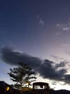 """รวมภาพ """"พระจันทร์ยิ้ม"""" (เบี้ยวๆ)"""