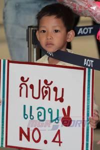 """""""แข้งสาว"""" ถึงไทย """"มาดามแป้ง"""" ขอแก้มือบอลโลก"""