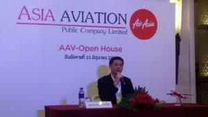 """ไทยแอร์เอเชียมั่นใจมาตรฐานไร้ปัญหา ICAO  ประกาศยึด""""อู่ตะเภา""""ฮับ""""ใหม่บุกตลาดจีน"""