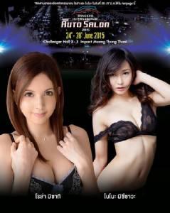 ห้ามพลาด...สาว AV จากญี่ปุ่นโชว์อาบน้ำ (ให้รถ)