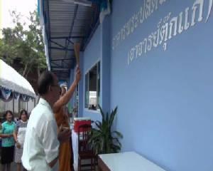โรงเรียนวัดเกาะขวาง เปิดป้ายอาคารโรงอาหาร