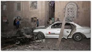 """คาร์บอมบ์โจมตีใกล้กับโรงพยาบาลทหารในเมืองหลวงเยเมน - กบฏฮูตียิง """"จรวดสกั๊ด"""" ใส่กองกำลังซาอุฯ เป็นครั้งที่ 2"""