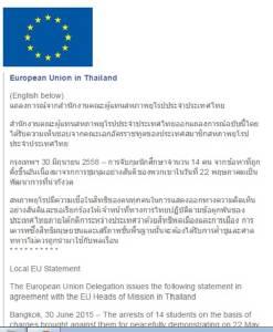 """กลุ่มทูตอียูในไทยออกแถลงการณ์ค้าน จนท.ไทย จับกุม """"14 นศ.ดาวดิน"""""""