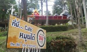 แข่งดุ! ร้านกาแฟถนนเชียงใหม่-สะเมิง งัดไอเดียสู้ ทั้งทำร้านหมุน-รุกตั้งกลางน้ำซ้ำอีก