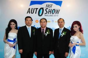เริ่มแล้ว Fast Auto Show 2015 เลือกถอยรถป้ายแดง-มือสองคัดคุณภาพ