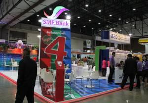 เปิดมหกรรม SME EXPO ระดมภาครัฐ-เอกชนบริการเพื่อเอสเอ็มอีไทย