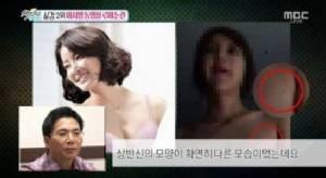 """ปัดข่าวคลิปหลุดดาราสาวนักมวย """"อีซียอง"""""""