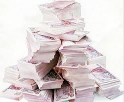 ศธ.เล็งลดวงเงินกู้แก้ปัญหาหนี้ครู 1 ล้านล้านบาท