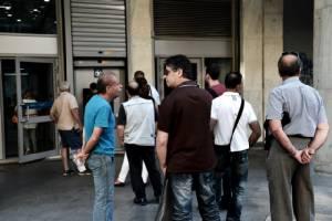 ยุโรปย้ำให้กรีซยื่นแผนน่าเชื่อถือสู้วิกฤตหนี้ เป็นโอกาสสุดท้ายได้อยู่ยูโรโซน