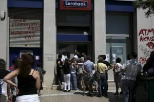 กรีซปิดธนาคารต่อจนถึงสัปดาห์หน้า-ยุโรปแย้มแบงก์ใหญ่ถึงจุดจบเซ่นแผนปฏิรูป