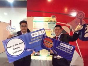 ไทย-ฟิลิปปินส์คว้าสุดยอดแชมป์แข่งโครงงานวิทย์ระดับอาเซียน