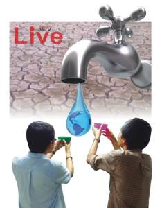 วิกฤตน้ำคนเมือง  30 วัน!  นานพอจะเตรียมพร้อม หรือสั้นเกินจะรับมือ?