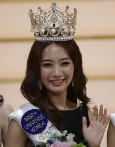 """นักศึกษาสาววัย 24 ปี คว้ามงกุฎมิสเกาหลี """"แดจังกึม"""" ร่วมเป็นกรรมการ"""