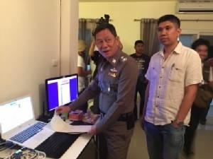 ผู้การฯ เมืองชลรวบแก๊งกิมจิยึดพัทยาเปิดบ่อนพนันออนไลน์