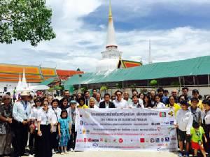 เยาวชนไทยสหรัฐฯ-ยุโรป 113 ชีวิต ประทับใจได้ทำบุญ สัมผัสวัฒนธรรม-ประเพณีไทย