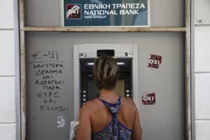 "IMF ชน ""ยูโร"" ชี้ไม่ลดหนี้ กรีซไม่รอด ""ซีปราส"" หันพึ่งฝ่ายค้านผ่านกฎหมายปฏิรูป"