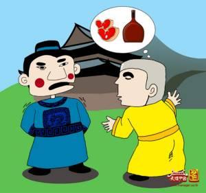 เรื่องชวนหัวในยุคราชวงศ์จีน ตอน ไม่ใช่พระ
