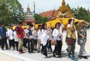 เยาวชนไทยฯอิ่มสุขในแผ่นดินแม่