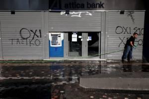 """""""กรีซ"""" เปิดธนาคารอีกครั้ง-ใช้ภาษีใหม่วันจันทร์ โพลชี้คนเยอรมันยังค้านอุ้มเอเธนส์"""