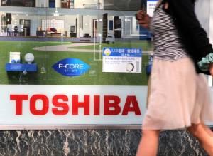 Toshiba president, senior execs quit over $1.2 bn scandal