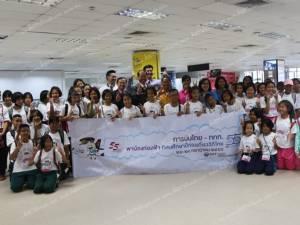 """การบินไทยจับมือ ททท. """"พาน้องท่องฟ้าทัศนศึกษาสานฝันเด็ก ภูเก็ต-พังงา"""""""