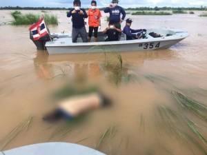 นรข.นครพนมค้นหาชาวบ้านจมน้ำโขง ล่าสุดพบแล้ว 2 ศพ