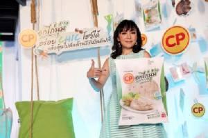 """""""ซีพี"""" ชูเซกเมนต์ใหม่กระตุ้นตลาดอาหารแปรรูป"""