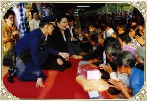 63 พรรษามหาวชิราลงกรณ พระมิ่งขวัญแห่งปวงชนชาวไทย