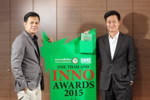 ประกาศรายชื่อ ผู้ชนะประกวด  SME Thailand Inno Awards 2015