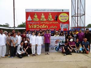 นักท่องเที่ยวชาวไทยและต่างชาติร่วมไถ่ชีวิตโควันเข้าพรรษา