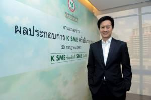 ชี้แนวโน้ม SMEs เดี้ยงยาว ครึ่งปีหลัง ศก.ไร้แววสดใส