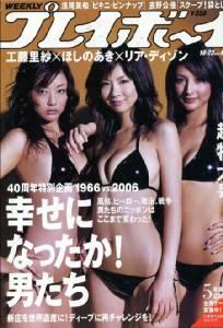 X-ทิวิตี้ (1)...ญี่ปุ่นฟรีเซ็กซ์จริงหรือ?
